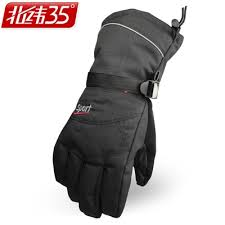 mens <b>outdoor</b> gloves in <b>Outdoors</b>, Fitness & <b>Sports</b> - Online ...