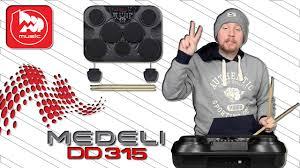 MEDELI DD315 - <b>настольные барабаны</b> - YouTube