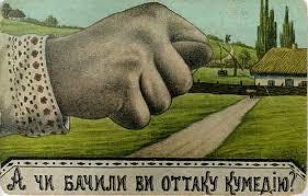 854,5 тыс. вынужденных переселенцев с Донбасса и Крыма размещены в других регионах Украины, - ГосЧС - Цензор.НЕТ 2535