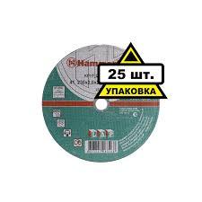 <b>Диски отрезные</b> и круги 230 мм для болгарки в 220 вольт
