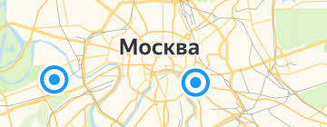 <b>Помада</b> Poetea — купить на Яндекс.Маркете