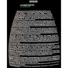 <b>Очиститель стекол Grass Clean</b> Glass, 0.5 л в Казани – купить по ...