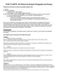 transcendentalism essay questions transcendentalism essay questions my homework ronaldo hindi essays