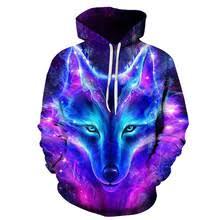 """Главная > отзывы > <b>Мужская</b> одежда > """"<b>galaxy</b> wolf hoodie"""" 337 ..."""