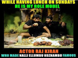 Trending Tamil Comedy Facebook memes - Tamil Gizbot via Relatably.com
