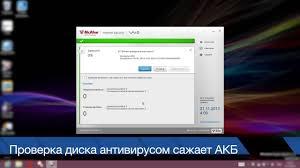 VAIO - <b>Аккумулятор</b> ноутбука: использование и устранение ...