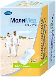 <b>Гигиена для мам HARTMANN</b> - купить <b>гигиену для мам Хартман</b> ...