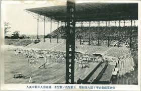「1924年 - 阪神甲子園球場が竣工。」の画像検索結果