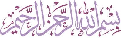 """بشرى .. استئناف دورة """" فتح الرحمن في تفسير القرآن """" لشيخنا الفاضل أحمد رشاد حفظه الله Images?q=tbn:ANd9GcRSY6f9tSGMvNGlquBlGrPU_f9pzDYO6rypSGQTNRjktxa2C9IP"""