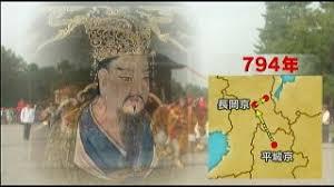 「第50代天皇・桓武天皇が即位。」の画像検索結果