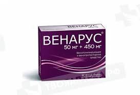 <b>Венарус 500мг</b> тбл п/об <b>N30</b> - цена от 770 руб., купить в онлайн ...