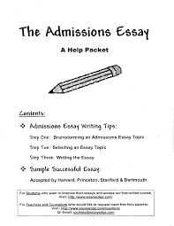 sample essays accepted by harvard harvard application essays nba tk