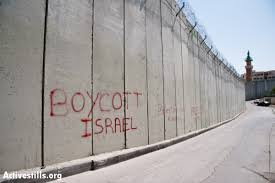 Image result for bds boycott israel movement images
