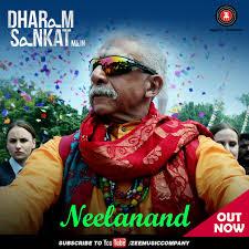 Dharam Sankat mein के लिए चित्र परिणाम