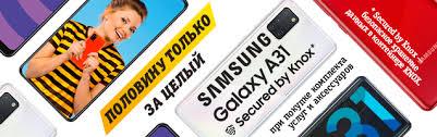 Mobile-review.com Обзор <b>смартфона ZTE Nubia</b> Z9 Max
