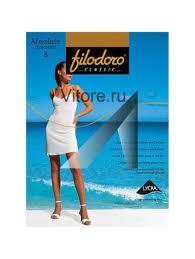 <b>Колготки</b> женские <b>Filodoro</b> Absolute Summer <b>8 den</b>