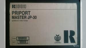 <b>Мастер плёнка</b> ricoh priport master <b>JP</b>-<b>30</b> купить в Санкт ...