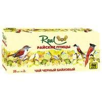 <b>Чай черный Real</b> Райские птицы в пакетиках — Чай — купить по ...