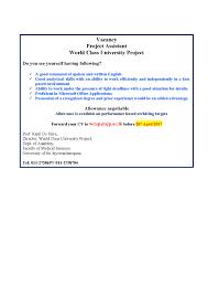 vacancy for project assistant university of sri jayewardenepura advertisement