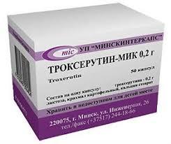 Купить <b>Троксерутин</b>-<b>мик</b> капс. <b>200мг</b> 50 шт (троксерутин) по ...