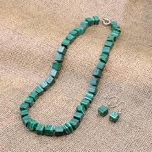 Модное ожерелье, серьги, ювелирный набор <b>8 мм</b>, кубик ...
