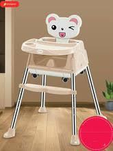 Детский <b>обеденный стул</b>, портативное многофункциональное ...