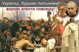 В санкционный список дополнительно включены 335 физических и 167 юридических лиц России, - СНБО - Цензор.НЕТ 6199