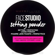 Maybelline Master Fix Setting Perfecting Loose <b>Powder</b> ...