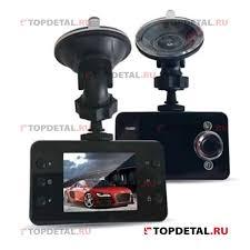 <b>Видеорегистратор</b> автомобильный <b>AVS VR</b>-<b>145FH</b> (HD1280*720 ...