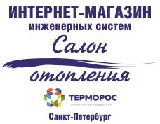 "Купить циркуляционный <b>насос dab va</b> 65/180 (1"") m230/50 evo в ..."