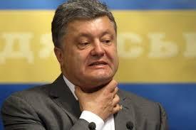Петро Порошенко.
