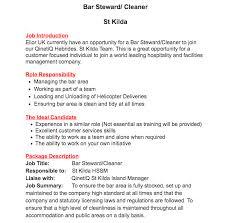 the puff inn hirta island is open for job applications business screenshot hebrides news