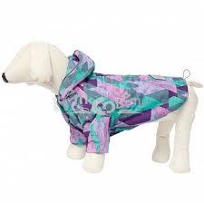 <b>Куртка</b> зимняя для собак <b>Умка</b>