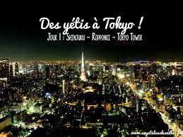 tokyo un melting pot d ambiances un y atilde copy ti dans les villes tokyo un melting pot d ambiances