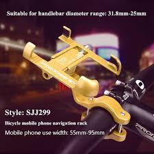 Promend <b>Aluminum Alloy Bike</b> Mobile <b>Phone</b> Holder Adjustable ...