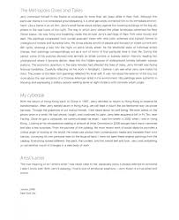 essay on copyright essay on copyright gxart essay on copyright fay ming selected document artasiamerica a digital archive my friend jerry kwan essay pg