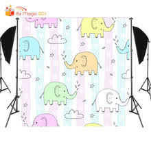 Shop <b>Baby Elephant</b> Shower Backdrop - Great deals on Baby ...
