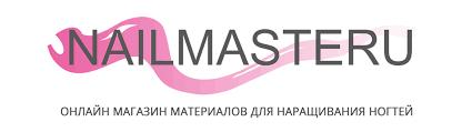 <b>Парафин</b> | интернет-магазин Nailmasteru