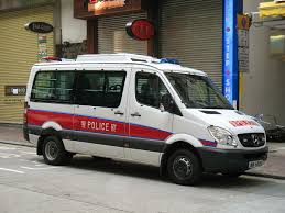 Police vehicles in Hong Kong - Wikipedia