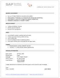 abap consultant resume   sample business plan simpleabap consultant resume senior sap abap technical consultant resume in saint cv and resume samples with