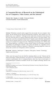 computer addiction thesis statement how to stop computer addiction