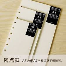 $4.26 AUD - 1Pcs <b>A5</b>/<b>A6</b> Classic <b>6 Hole</b> Loose-Leaf Inner Core ...