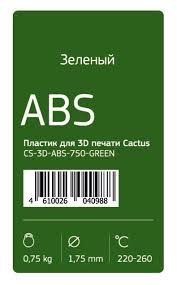 Купить <b>Пластик</b> для принтера 3D Cactus CS-3D-<b>ABS</b>-750-<b>GREEN</b> ...