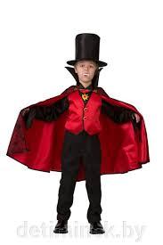 """Карнавальный костюм """"<b>Дракула</b> красный"""" <b>арт</b>.8078 купить в ..."""
