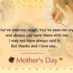 english mothers and kid on pinterest mothers day speech in english  mothers day english essay for mom  best