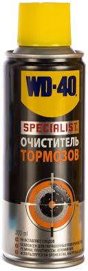 <b>Очиститель тормозов</b> 200 мл <b>WD</b>-<b>40</b> SPECIALIST SP70257 - цена ...