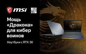 <b>Ноутбуки</b> с видеокартой NVIDIA GeForce MX130 — купить по ...