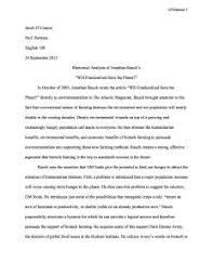rhetorical analysis essay  wwwgxartorg rhetorical analysis essay example socialsci coexample essays of rhetorical rhetoricalanalysisessay x example essays of rhetorical rhetorical