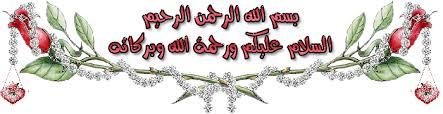 القوات البرية الجزائرية  Images?q=tbn:ANd9GcRTNc6tLGyimqGnjGLdQms4ItxY4v9jPapKmfhqZREHq-tmPtyuNA