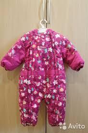 <b>Комбинезон Zingaro by Gusti</b> - Личные вещи, Детская одежда и ...